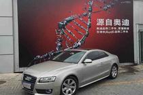 奥迪A5(进口) 11款 Coupe 2.0T CVT无级变速