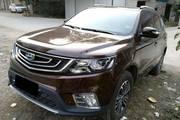 嘉兴二手远景SUV 2016款 1.8L 手动 豪华版