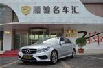 郑州 奔驰E级 14款 E260L 运动型