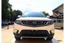 苏州二手远景SUV 2016款 1.3T CVT 豪华版