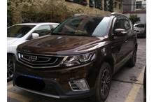 宁波二手远景SUV 2016款 1.3T CVT 豪华版